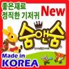 Подгузники Soom & Soom из Кореи