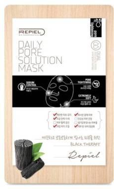 маска из черного угля против черных точек